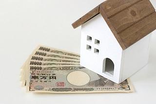 空き家の補助金新制度始まる